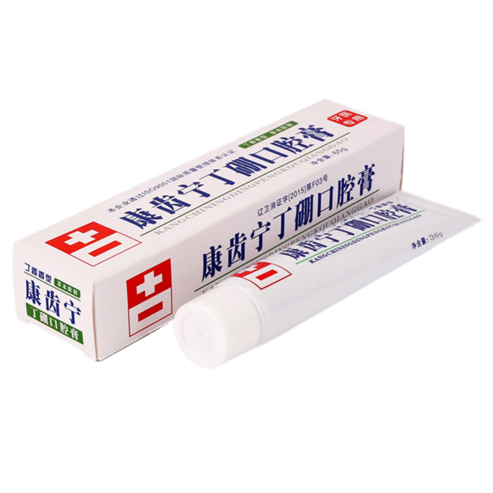 36g Mund Creme Anti-entzündliche Zahnpasta Analgetische Deodorant Frischen Mund Gingo Jian Dental Care Gewidmet Zähne Paste