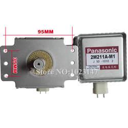 1 шт. оригинальный магнетрон части для микроволновки 2M211A 2M211 2M211A-M1 для магнетрона Panasonic микроволновая печь