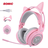 SOMIC G951 Pink Cat Headphones Virtual 7.1 Noise Cancelling Gaming Headphone USB PS4 Headset Girl Headsets for PC Vibration LED