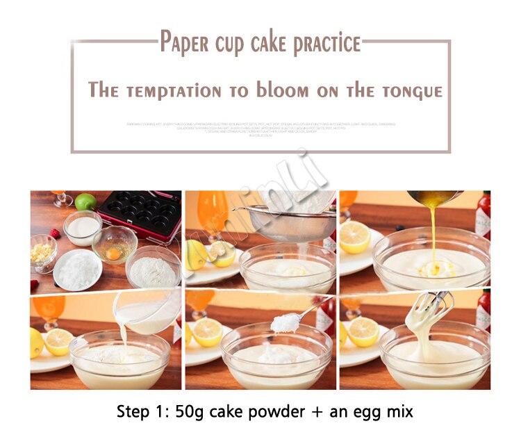 Eltrica fabricantes 750 w mini mquina de cozimento bolo do queque peso do produto 22 kg fandeluxe Choice Image