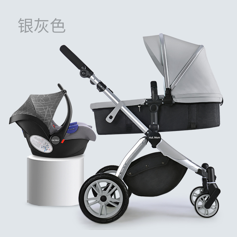 2018 Hot mum brand baby strollers 3 in 1 baby car high quality with baby sleeping basket and car seat 3 colors send cushion free все цены