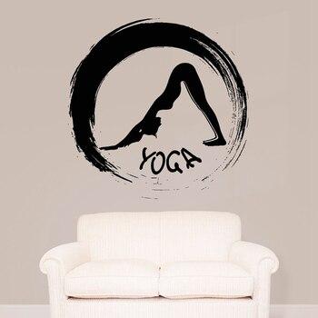 Zitat Wandtattoos | Buddha Zitate Namaste Wandtattoos Yoga Mandala Wandaufkleber Wohnzimmer DIY Wohnkultur YogaDecoration