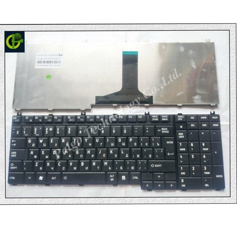 Nouveau Clavier Russe pour Toshiba Satellite P300 P305 P305D L350D L355 L355D P500 P505D L505 L505D L550 L550D L555 A500D RU NoirNouveau Clavier Russe pour Toshiba Satellite P300 P305 P305D L350D L355 L355D P500 P505D L505 L505D L550 L550D L555 A500D RU Noir