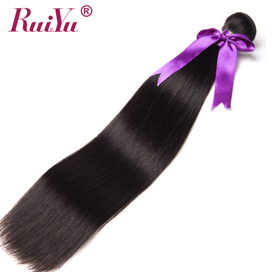 RUIYU Hair Peruvian Straight Hair Bundles Human Hair Extensions Double Weft Non Remy Hair Weave Bundles 8