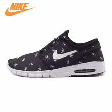Original New Arrival Authentic NIKE STEFAN JANOSKI Air MAX PRM Men's Skateboarding Shoes Sneakers Trainers