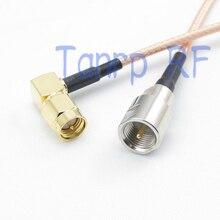 15 СМ Косичка коаксиальный соединительный кабель RG316 кабель 6 inch FME штекер для SMA штекер прямой угол РФ разъем адаптера
