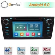 Android 6.0 Octa Core 4G 2GB+32GB Car DVD Radio Player For BMW 3 Series E90 E91 E92 E93 2005 2006 2007 2008 2009 2010 2011 2012