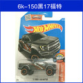 2016 Hot Wheels 150 Metal Diecast Cars Collection Kids Toys Vehicle For Children Juguetes
