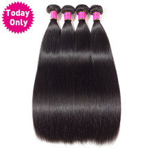 TODAY ONLY 4 Bundles Deals Brazilian Straight Hair Bundles Remy Human Hair Extensions Mink Brazilian Hair Weave Bundles Natural(China)