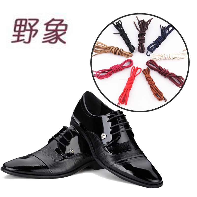 A pair Round business casual shoelaces waxing waterproof with black white khaki green gray shoes laces Wax Polyester fiber frank buytendijk dealing with dilemmas where business analytics fall short