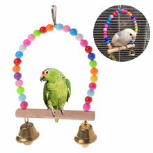 Natural Wooden Parrots Swing Toy Birds Perch Hanging Swings Cage With Colorful Beads Bells Toys Bird Supplies C42(China)