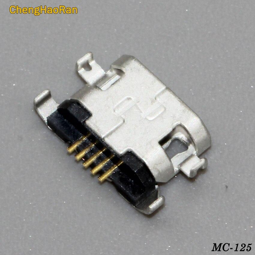 MC-125C