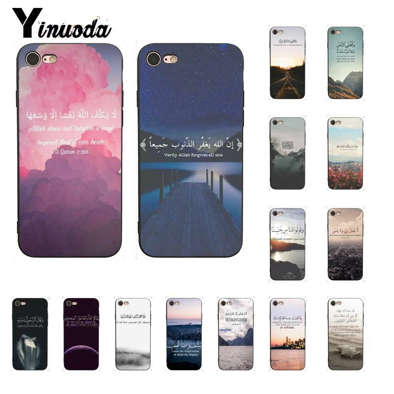 Babaite Arabic Quran Islamic Quotes Muslim Soft Silicone Phone Case For Apple Iphone 8 7 6 6s Plus X Xs Max 5 5s Se Xr Cover Cellphones & Telecommunications