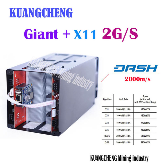 KUANGCHENG X11 DASH miner 2000M Baikal Giant+ Miner Multi-algorithm Mute the miners X11 / X13 / X14 / X15 / Quark / Qubit