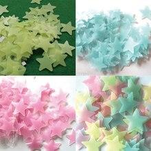 100Pcs/Pack Luminous Stars Wall Stickers DIY Wall Art Home Decor Sticker 3D Glow In Dark Shine Gift Fluorescent Stickers Decors