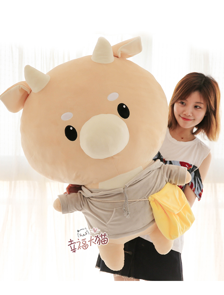 100CM Huge Korean drama The same paragraph Cattle doll Pu Minying Cow plush toy Korean TV -- Why did Jin Secretary like that? 1pc 30cm cute descendants of the sun the same paragraph plush toy secondary group wolf king