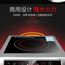 HD3509 Коммерческая электромагнитная печь 3500 Вт высокомощная электромагнитная печь Коммерческая 3500 Вт плоская Бытовая электромагнитная печь s