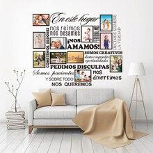 Семейный альбом, виниловые наклейки, Правила Дома, Настенный декор, Фреска, художественная наклейка для гостиной, домашний декор, украшение дома, плакат, 84 см x 100 см