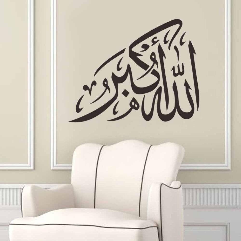 Online Get Cheap Arabic Calligraphy Bismillah Aliexpress