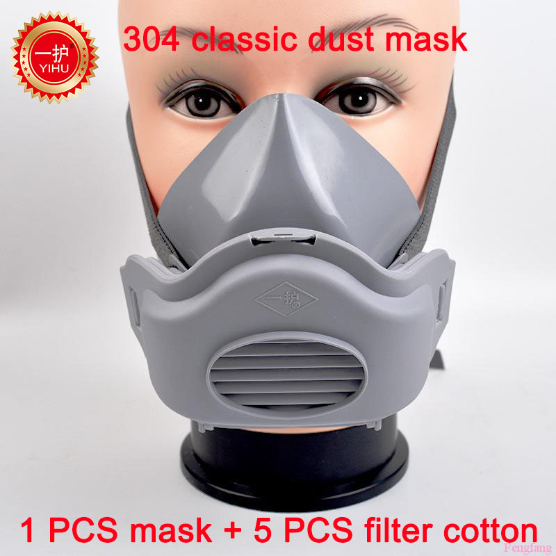 YIHU respirator dust mask rubber gray boxe respirator face mask dust smoke Filter cotton protect mask Free shipping uv cs airsoft mask earmuffs professional wind 3 color paintball mask shock full face protect mask free shipping