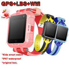 X11S Kids Smart Watch GPS WiFi Anti-lost Smartwatch Waterproof SOS Safe Kids Watch Baby Fit Sim Card GPS Smart Children Watch.(China)