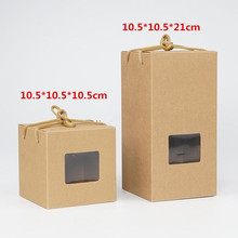 20pcs/lot-105*105*105mm,105*105*210mm Kraft Paper Gift Box with Clear Transparent Window For Toys Tea Nougat Biscuit Packaging