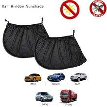 Couverture de fenêtre de voiture pare soleil rideau Protection UV bouclier pare soleil maille solaire moustique Protection contre la poussière 2 pièces universel pour voiture SUV