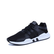Male Breathable Trainers Men's Fashion Casual Shoes Men Adult Footwear Man Sneakers Tenis Masculino Adulto Zapatos De Hombre harrison harrison harrison s british classics