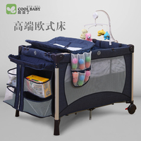 Coolbaby game bed multifunctional foldable cribs portable bb bed europe baby bed children cradle
