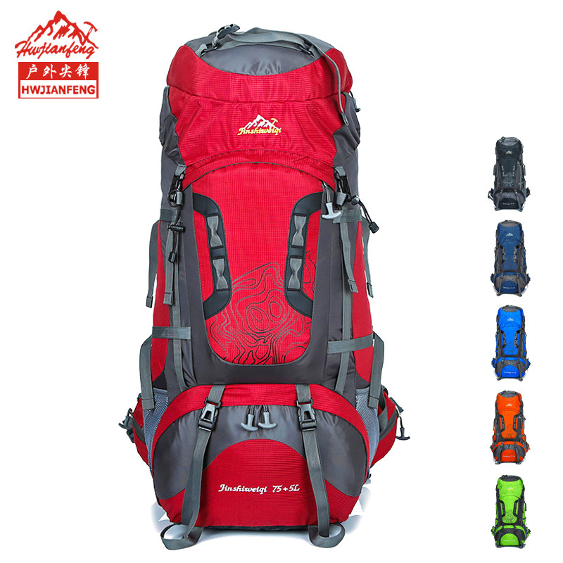 Outdoor bag mountaineering bag large capacity sports backpack waterproof wear resistant mountaineering bag