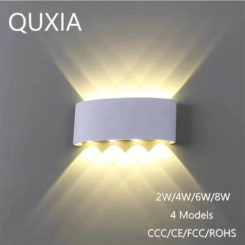 Nordic LED Wall Lamp