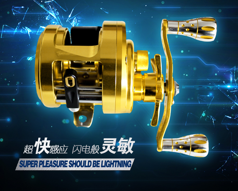 KAWA 2015 New Lure Drum Reel, High quality, Magnetic braking system, one-way Clutch, beautiful luxury gold color, free shipping