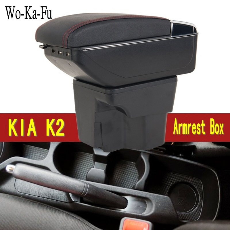 For KIA Rio 2 armrest box central Store content Storage box kia armrest box with cup holder ashtray products USB interface car armrest for kia k2 rio 2011 2016 central store content storage box with cup holder ashtray accessories car styling abs