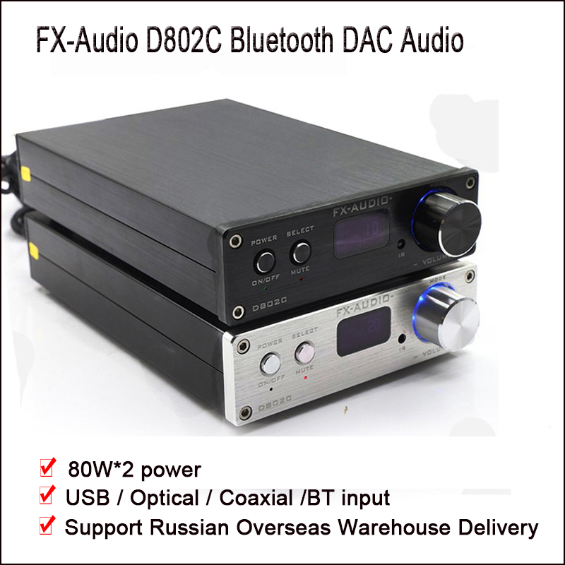 FX Audio D802C Hi fi Amplifier Audio Portable Power Amplifier Home USB DAC Amp STA326 Audio