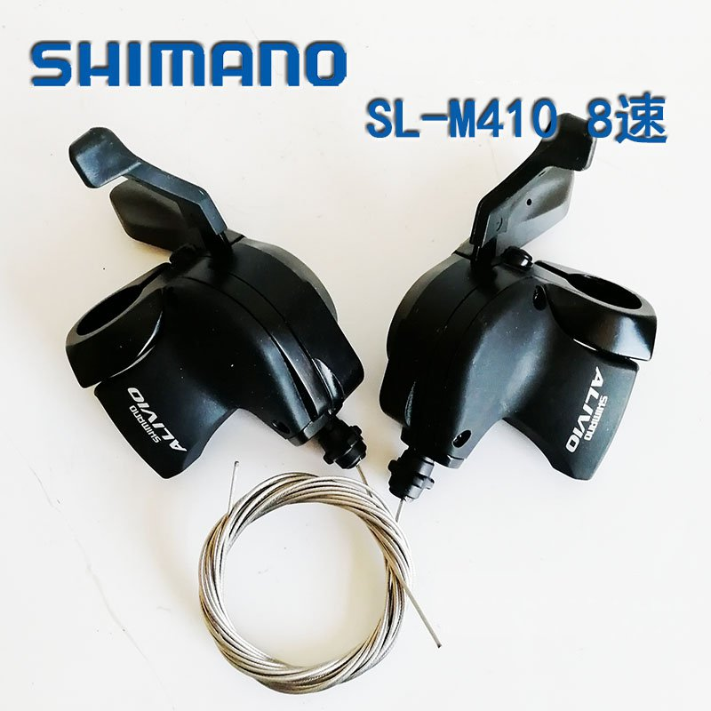 New Shimano Alivio SL-M410 3x8 Speed Left /& Right Shifters