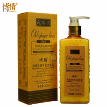 BOQIAN 300ML Professional Old Ginger Anti Hair Loss Shampoo Fast Hair Growth Anti Hair Loss Produktreparasjon Hårpleie Sjampo