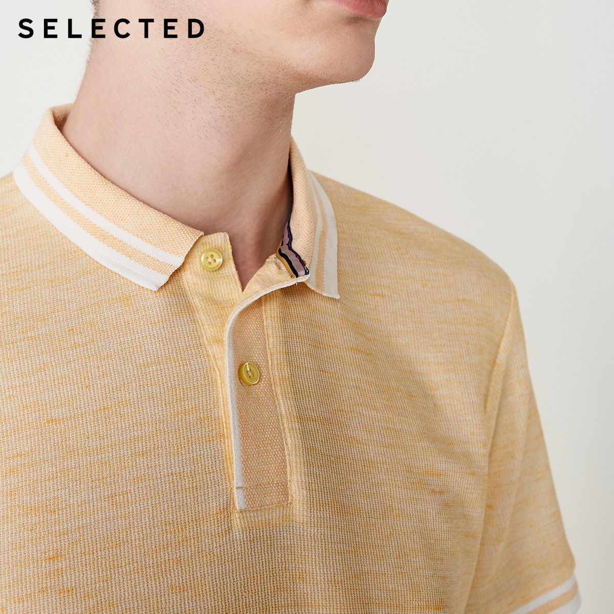 Polo à manches courtes à rayures en lin mélangé d'été pour hommes select S   419206539