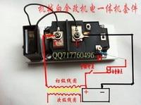 Layton Fujitec Module 300A 1200V Electronic Module Kit Chaiji Original Platinum