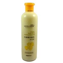 الزنجبيل جوهر هلام الاستحمام وترطيب العناية بالبشرة هلام الاستحمام الجسم غسل 500 مللي/قطعة شحن مجاني