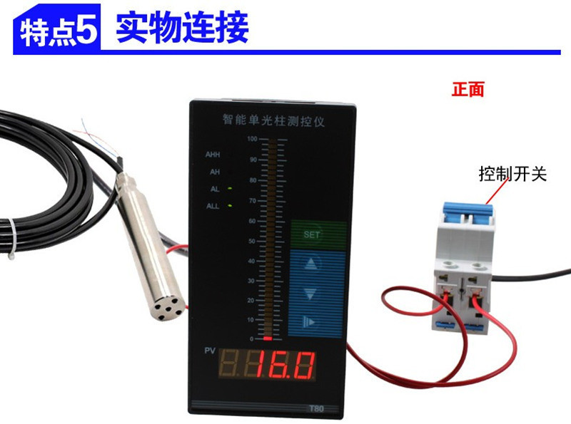 цена на Free shipping Input Type Level Transmitter Static Pressure Level Gauge Sensor Water Tank Transmitter 4-20MA