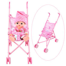 Fold Doll Trolley Stroller Simulation Cart Pretend Play Furniture Toys For Baby Doll Accessories Child Kids Girls Birthday Gift(China)