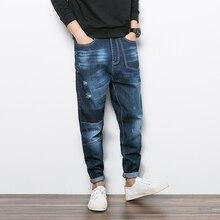2017 NEW denim ripped jeans for men loose designer biker hip hop elastic jeans male denim trousers straight harem pant K3216