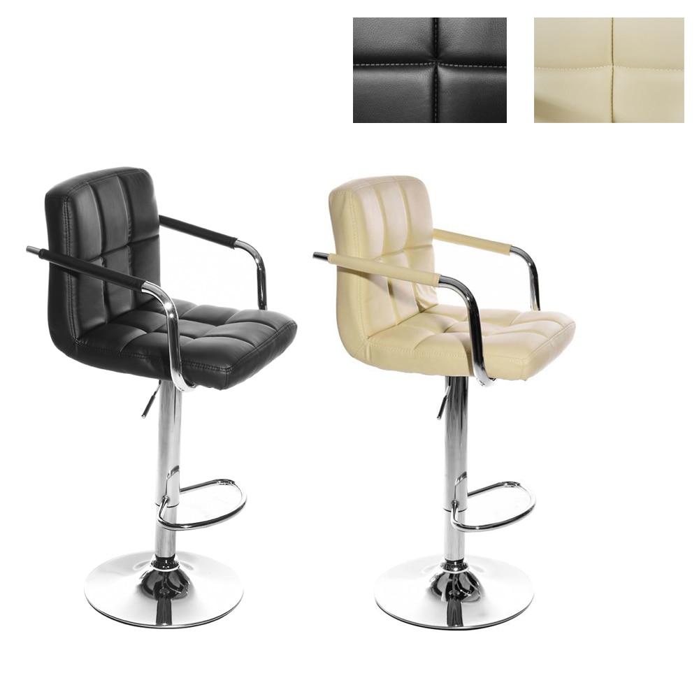 Swivel Bar Stool Modern Plaid Chrome Arm Bar Chair Gas Lift Adjustable Height HOT SALE bar chairs stylish high chair bar stool lift swivel minimalist new specials