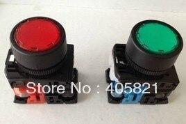 AR22FOL-11  Momentary Flush Push Button Switch With Pilot lamp 1N/O+1N/C 22MM Spring Return