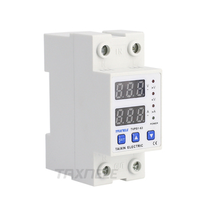 Image 5 - 63A 110V Din rail adjustable over under voltage protective device protector relay Current Limiting Protection