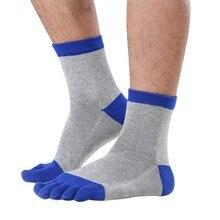 Mens Womens 5 Color Unisex Cotton Socks Toe Socks  Five Finger Short Socks New Arrival
