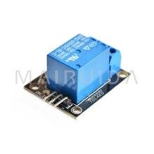 5pcs 5V relay module KY-019 1 relay module Arduino application blue
