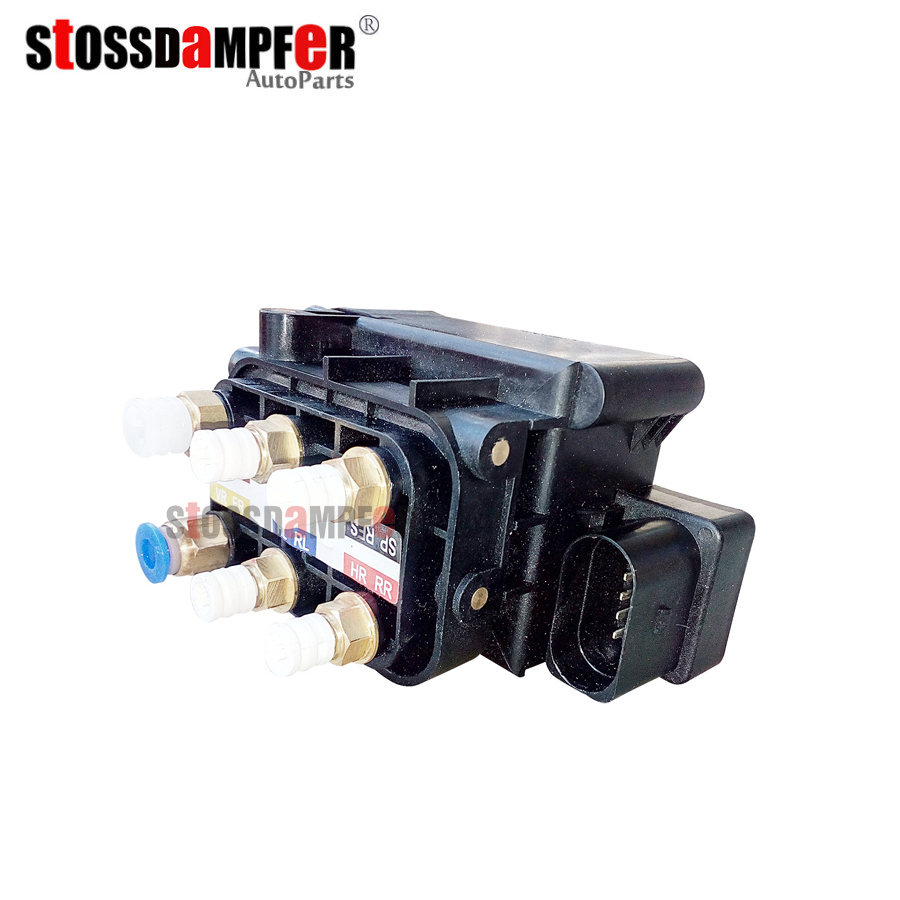 StOSSDaMPFeR 20010-2014 Air Suspension Control Valve Unit Suspension Air Supply Solenoid Valve Block For <font><b>Audi</b></font> <font><b>A8</b></font> <font><b>4H</b></font> 4H0616013 image