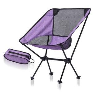 Image 4 - Silla de pesca con forma de luna y 7 colores opcionales, muebles plegables para exteriores, ultraligeros, color morado, 0,9 KG