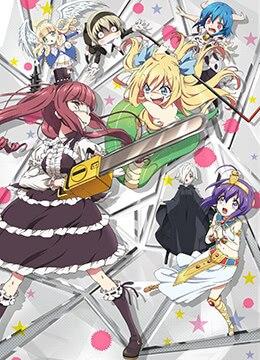 《邪神与厨二病少女》2018年日本动画动漫在线观看